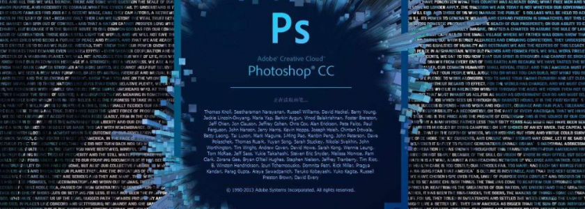 Photoshop CS6中文破解版_ps cs6中文破解版免费下载_ps cs6